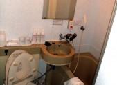 Japonský záchod v jiném hotelu